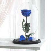 Синия роза в колбе
