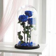 Синие розы в колбе, композиция трио