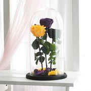 Фиолетовая, желтая, и черная роза в колбе, композиция трио