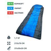 Спальный мешок с капюшоном KC001