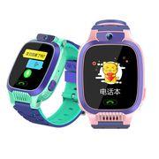 Smart Baby Watch Y79